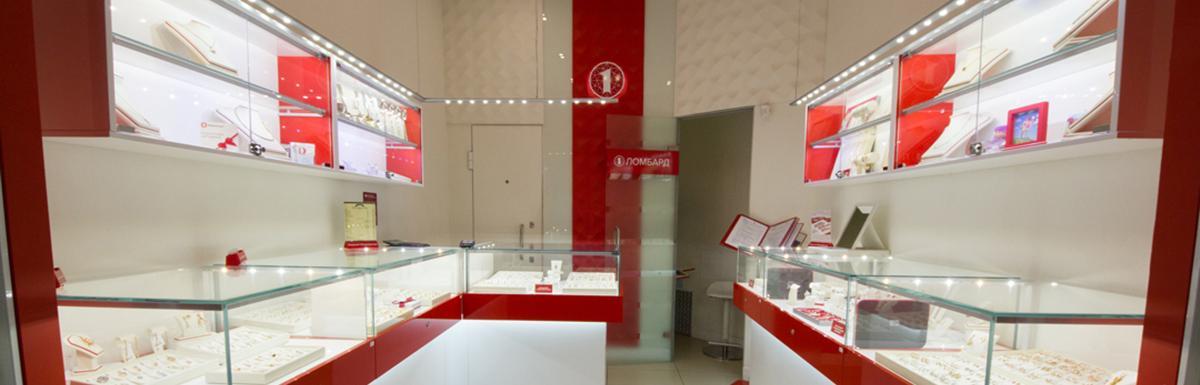 241865cf701a Ломбард ювелирных изделий в Москве. Деньги под залог золота и ...