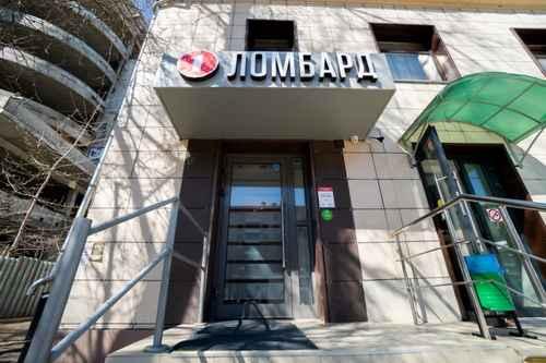 Ломбарды в москве контакты кредит под залог авто украина